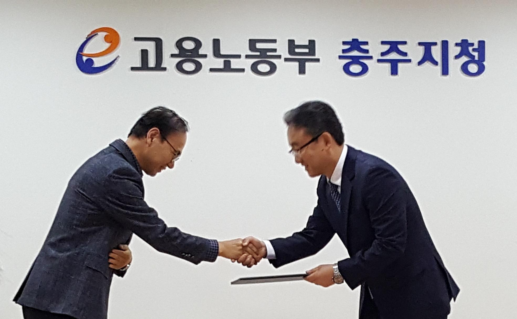 South Korea Minister of Employment Award