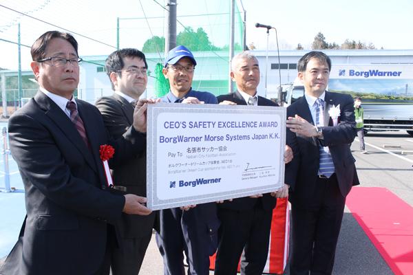 2018 Safety Award